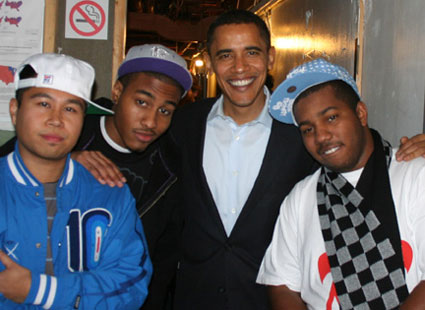 The+Cool+Kids+coolkidsobama The Cool Kids Hint Towards The Release Of A New Project Coming Soon