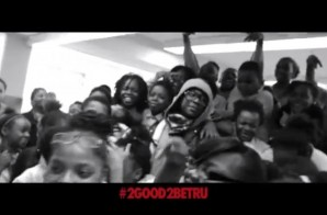 2 Chainz Surprises Elementary Students In Chicago (Video)