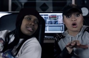 Tiani Victoria x Leen Bean – Just Business (Official Video)