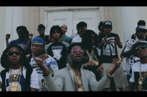 Migos & Rich The Kid – Trap (Trailer)