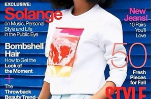Solange Knowles Responds To Jay Z Elevator Fight In The New Cover Issue Of Lucky Magazine !!