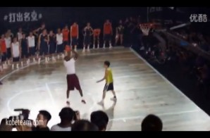 Kobe Bryant Plays A Little One on One With Kids In Shanghai (Video)