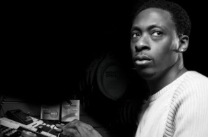 Pete Rock Confirms He Will Be Featured On Kendrick Lamar's Next LP!