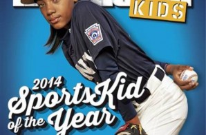 "Mo'ne Davis Named Sports Illustrated Kids ""Sports Kid Of The Year"""