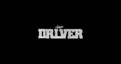 Amir Driver – The Wave (Live At The Parlor In Virginia) (Video)