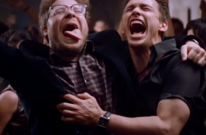 """Despite The Minor Setbacks, """"The Interview"""" Will Still Be Shown In Theaters On Christmas Day"""