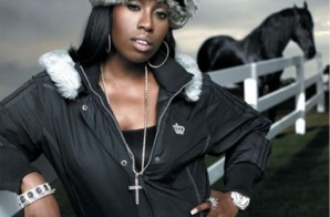 Missy Elliott Named As Special Guest For Katy Perry's Super Bowl Halftime Show Performance