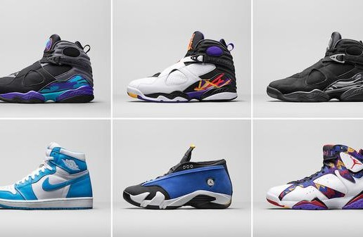 Christmas In February: Jordan Brand Reveals Their Holiday 2015 Retro Releases