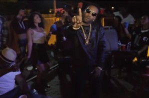Juicy J – All I Need (One Mo Drank) Ft. K. Camp (Video)