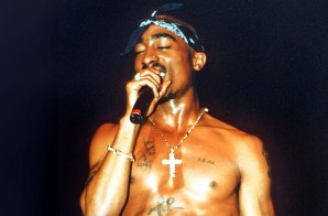 New Tupac Music Will Be Released Soon
