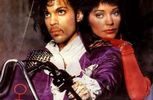 Prince – This Could B Us