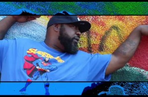 Sean Price – Figure More Ft. lla Ghee (Video)