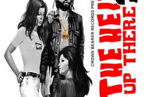 Chase N. Cashe – The Heir Up There 2 (Mixtape)