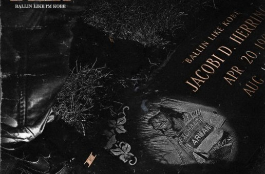 G Herbo – Waitin' For Nothin' (Prod. By DJ L)