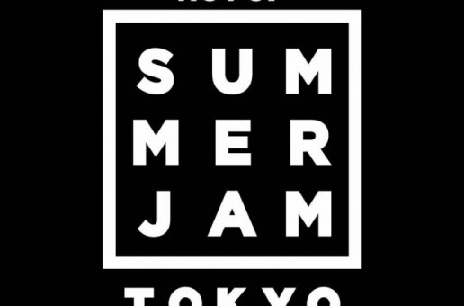 Hot 97 Is Bringing Summer Jam To Tokyo!