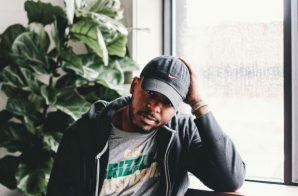 """Quentin Miller Releases 2 New Records """"Complex"""" + """"Dodger"""""""